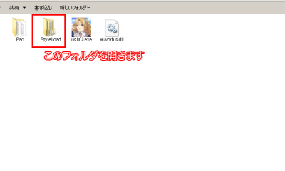 20140307_03.png